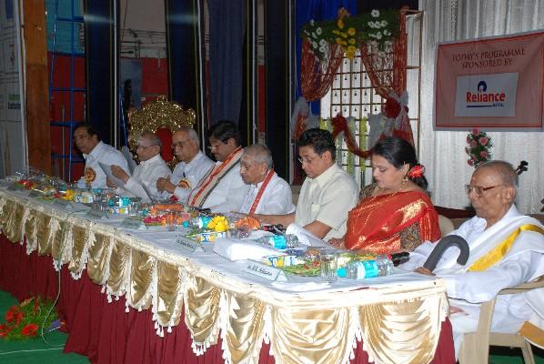 Siva Ganga Sangeeta Parishad